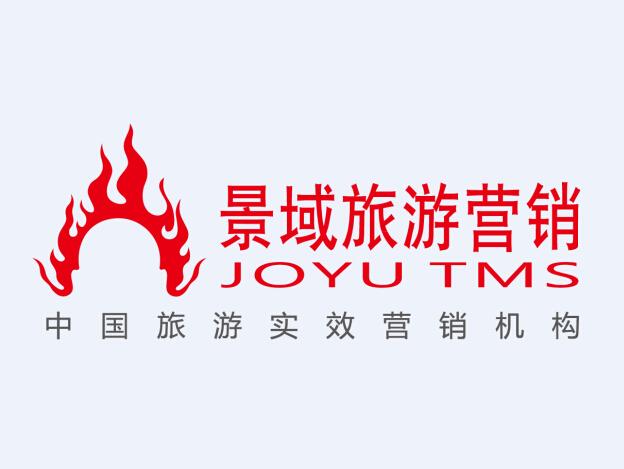 上海景域旅游营销服务有限公司