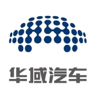 华域汽车系统股份有限公司