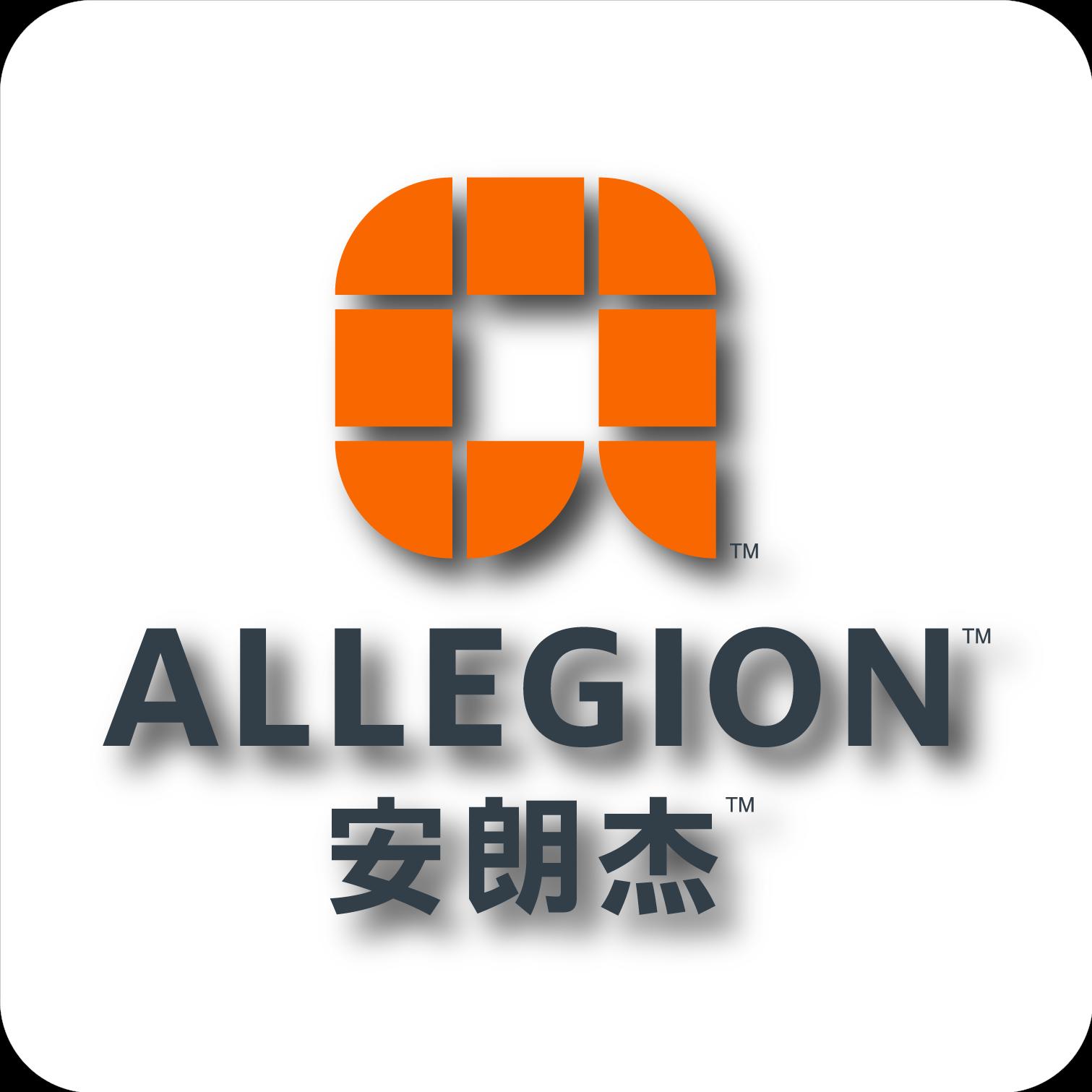 安朗杰安防技术(中国)有限公司