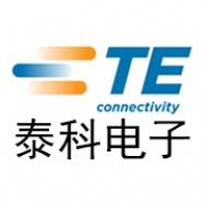 泰科电子(上海)有限公司