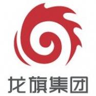 上海龙旗科技股份有限公司