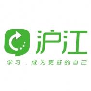 沪江教育科技(上海)股份有限公司