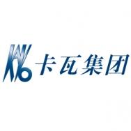 卡瓦盛邦(上海)牙科医疗器械有限公司