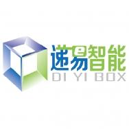 递易(上海)智能科技有限公司