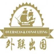 /Uploads/Company/Logo/1467697986.png