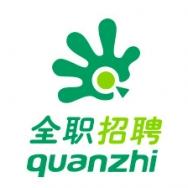 北京全聘致远科技有限公司