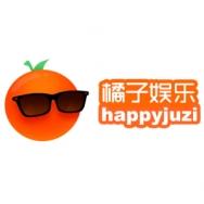 北京橘子文化传媒有限公司