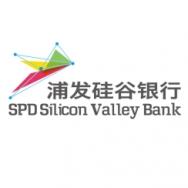 浦发硅谷银行有限公司