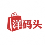 上海洋码头网络技术有限公司