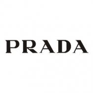 普拉达时装商业(上海)有限公司