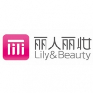 上海丽人丽妆化妆品有限公司