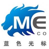 狮华公关顾问(上海)有限公司