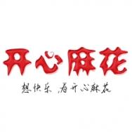 上海开心麻花文化传媒有限公司
