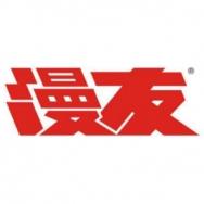 广州漫友文化科技发展有限公司