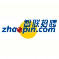 北京网聘咨询有限公司广州分公司