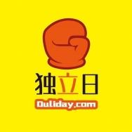 上海跃橙文化传播有限公司