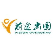 上海前途出国留学服务有限公司