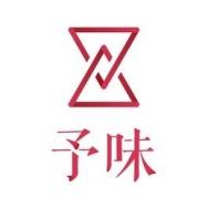 上海予味广告设计有限公司