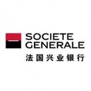 法国兴业银行(中国)有限公司