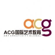 北京环球艺盟国际教育咨询股份有限公司