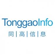 上海同高信息技术有限公司