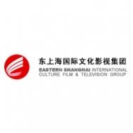 东上海影视文化有限公司