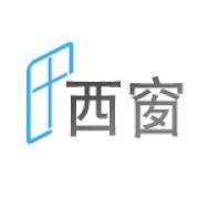 西窗广告(苏州)有限公司