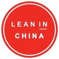 励媖(北京)文化发展有限公司