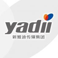 北京雅迪传媒有限公司