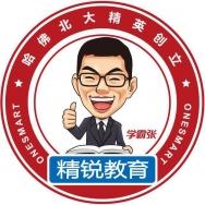 上海精学锐信息科技有限公司