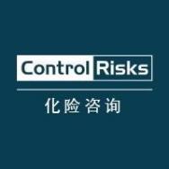 化险咨询(上海)有限公司