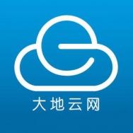 北京大地云网科技有限责任公司