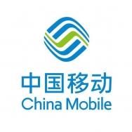 中国移动通信研究院