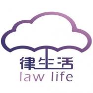 上海律云科技有限公司