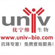 上海优宁维生物科技股份有限公司