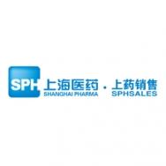 上海医药集团药品销售有限公司