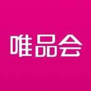 广州唯品会信息科技有限公司上海分公司