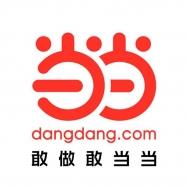 北京当当科文电子商务有限公司