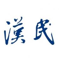 汉民科技(上海)有限公司