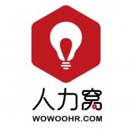 仁励窝网络科技(上海)有限公司