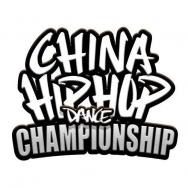 迪诚(上海)文化体育传播有限公司