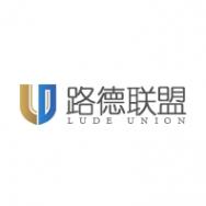 广州桥德企业管理服务有限公司