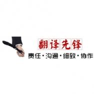 /Uploads/Company/Logo/1487162112.png