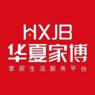 上海华墨展览服务有限公司