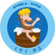 南京尤里卡时刻教育科技有限公司