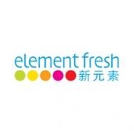 新元素食品(上海)有限公司