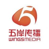 上海五岸传播有限公司