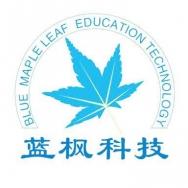 上海蓝枫教育科技有限公司