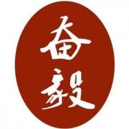 上海奋毅投资管理咨询有限公司