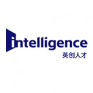 英创人才服务(上海)有限公司